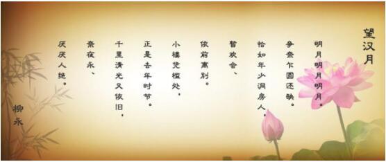 刘宏伟律师:美轮美奂诗歌三重境界